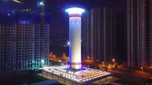 China prueba un purificador para descontaminar el aire urbano.